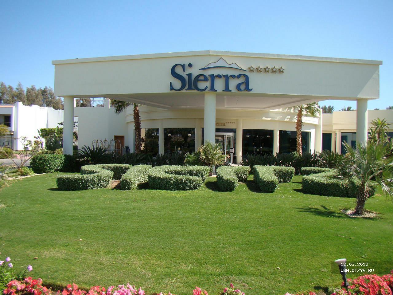 Sierra  Sharm El Sheikh Hotel